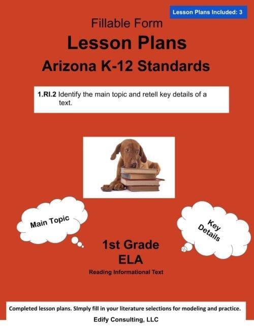 Arizona Lesson Plans (Fillable-form)